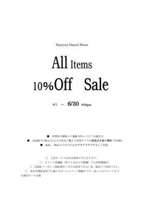 Sairyou omori store_01.jpg